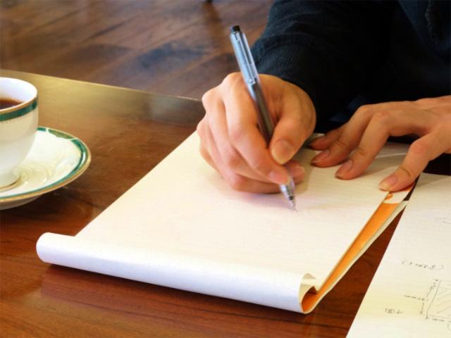 あなたの字の配列は整ってますか?