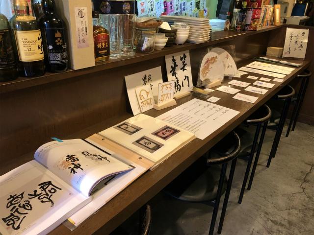 神奈川の「米蔵」で個展しました!