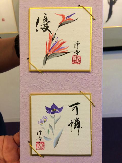 米蔵で個展~神奈川
