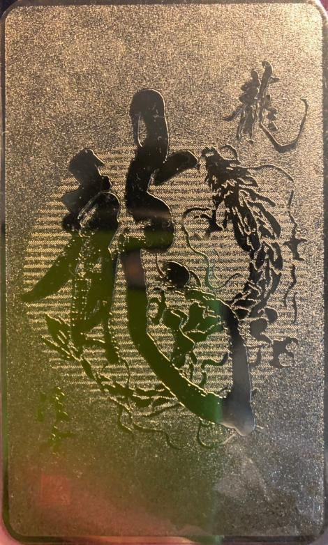 表(7.5×4.5センチ)カバー付