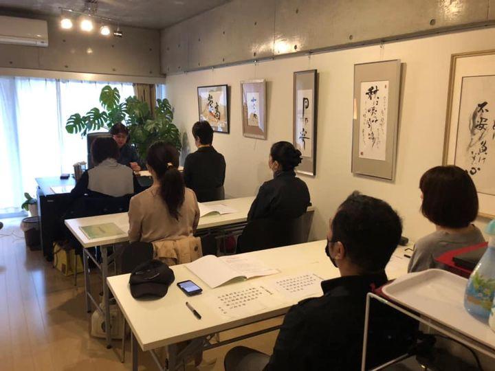 「写経に親しむ会」開催